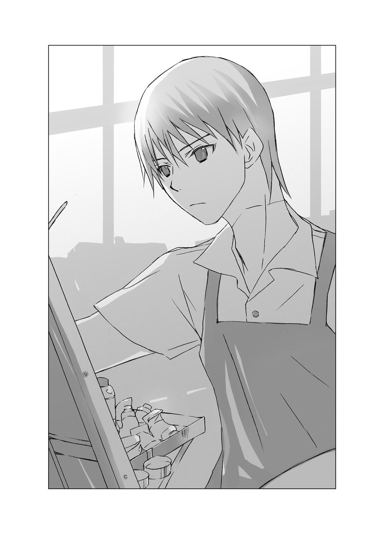 Riku to Chise 02