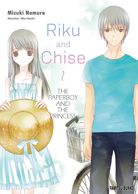 Riku to Chise