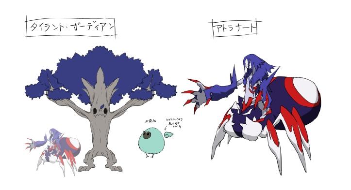 Tyrant Guardian and Atranart Ref