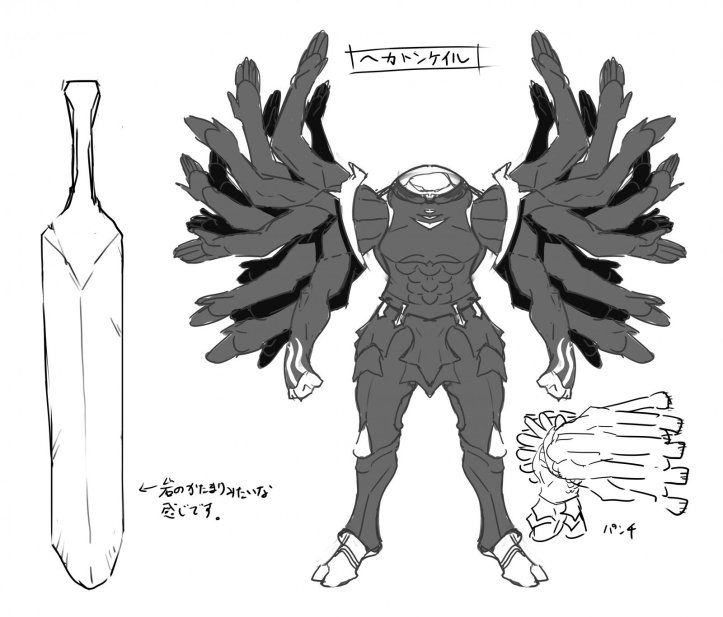 Hecatoncheires Ref